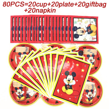 Disney Mickey Mouse Party Theme Supplies Set Tableware Paper Cup Plate Banner Flag Decoration Mickey Anniversaire Party Supplier